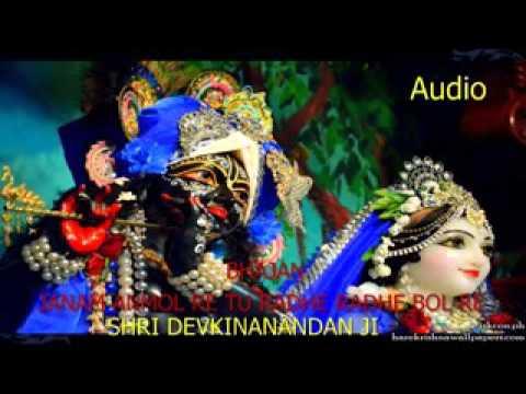 Dloadsmania Com new bhajan  janam anmol re tu...