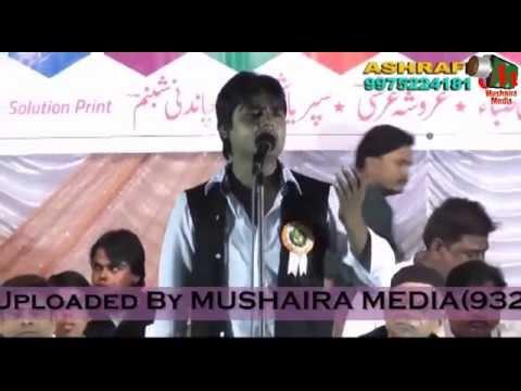 Ali Barabankvi At All India Mushaira, Bhiwandi, 23/08/2014, Convener: Faiz Alam Shaikh