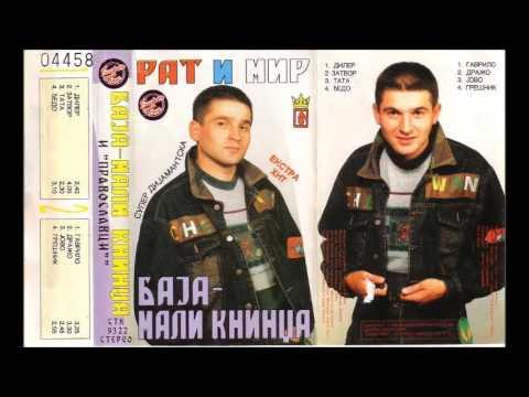 Download Baja Mali Knindza - Tata - (Audio 1993)