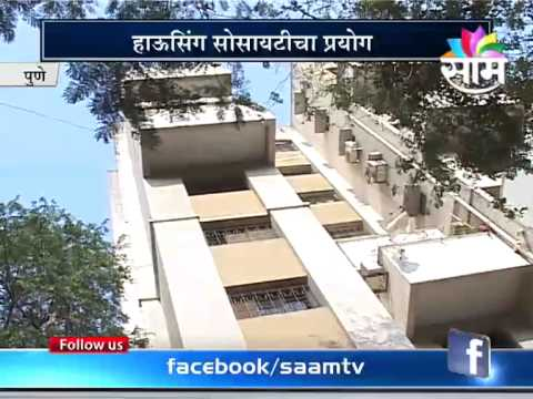 Rain water harvest goes popular in Pune Housing society
