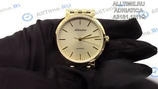 Обзор. Женские наручные часы Adriatica A3181.1111Q