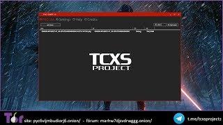 Como usar o PKG LINKER corretamente! - TCXS PROJECT 2.0