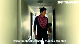 Lao Pop - SKY THAKHEK - ເມື່ອຍອົດເມື່ອຍທົນ ກັບຄົນຫຼາຍໃຈ