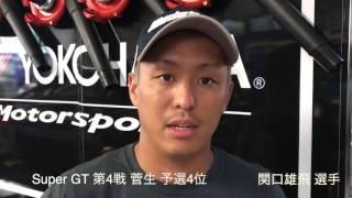 RacingProject BANDOH チャンネル RacingProject BANDOH https://www.fa...