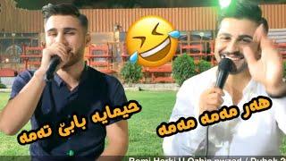 Romi Harki U Ozhin Nawzad رومي هركي و ئوژين نةوزاد 2019