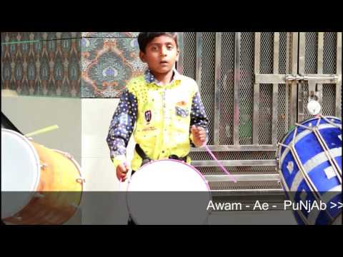 Hidden Talent Of Punjab By Awaam - E- Punjab, Superb Dhol performance by 7 Year old Kid