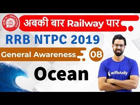 1:00 PM - RRB NTPC 2019 | GA by Bhunesh Sir | Ocean