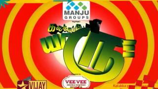 Kalakkapovadhu Yaaru Season 6 16-10-2016 Vijay TV Show Today Episode – October 16th 2016