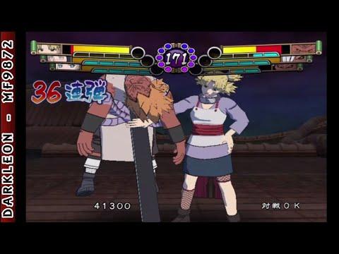 GameCube - Naruto
