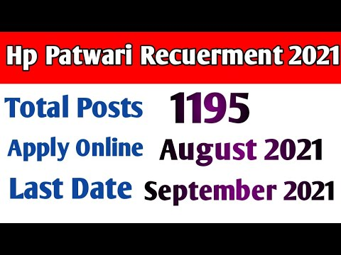 Hp Patwari Recuerment 2021||Hp Patwari Bhrti 2021 Online Form Start