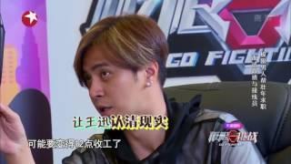 《极限挑战II》第11期看点:职场大挑战【东方卫视官方超清】