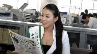 第37回トヨペットふれあいグリーンキャンペーンで「緑の大使」として...