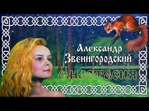 Официальный сайт группы ВОСКРЕСЕНИЕ » История