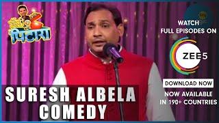 Suresh Albela Best Performance | Hindi Comedy 2016