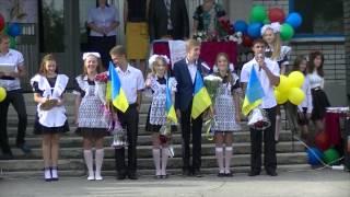 1 сентября 2014г сш 20 г Павлоград