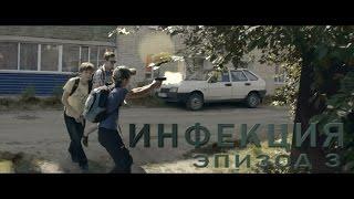 Фильм про зомби -