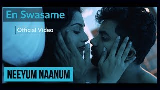 en-swasame---neeyum-naanum-bala-ganapathi-william-varmman-elangkovan-song