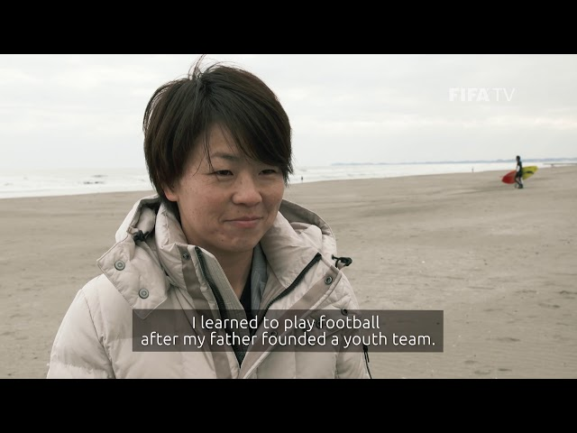 My First Pitch   Aya Miyama