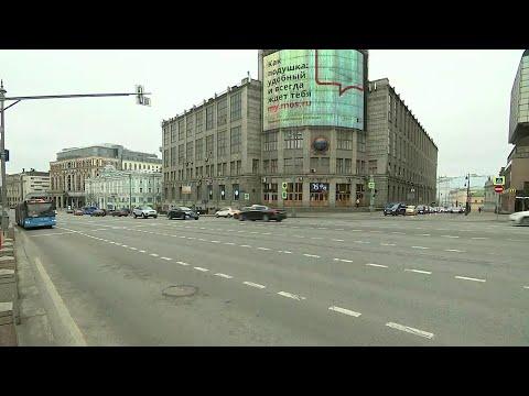 В Москве и