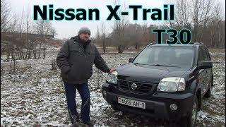 Ниссан Х-Трейл/Nissan X-Trail, Т30