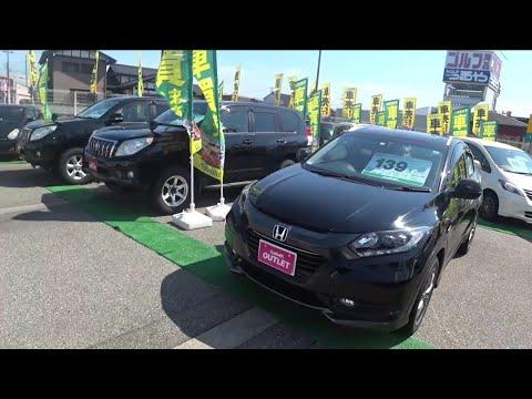 видео: Купить авто со стоянки в Японии, как это? ЦЕНЫ, ВИДЕО # ЧАСТЬ 5