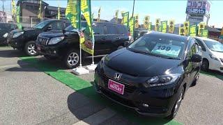 Купить Авто Со Стоянки В Японии, Как Это? Цены, Видео # Часть 5