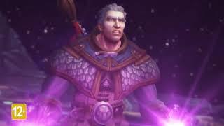 World of Warcraft — ролик обновления 7.3 «Тени Аргуса»