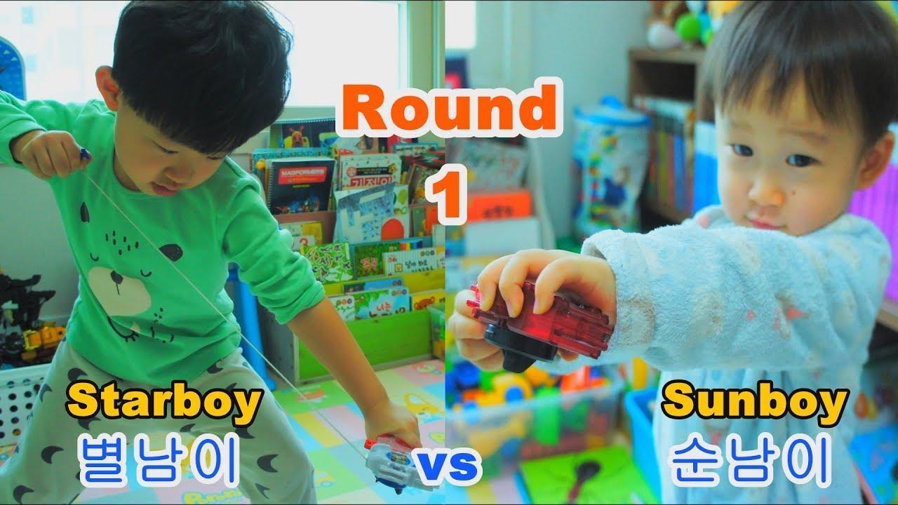 Beyblade Burst - Brother Hot Bey Battle - Kids Toy - Cute Baby - Children -  Anime