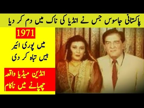 Untold story of Syed Saleem Abbas / Pakistani spy escaped plan from RAW headquarters | Thought Share