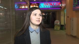 """Театральный урок литературы. Кинотеатр """"Люксор"""" поддержал Всероссийский проект"""