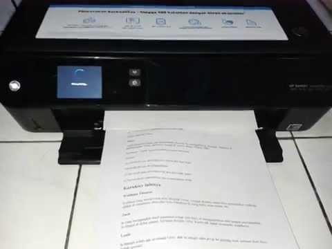 Duplex Printing Hp Deskjet 4515 Youtube