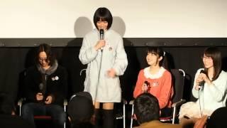 2014.3.2 ゆうばり国際ファンタスティック映画祭。 「鐘が鳴りし、少女...