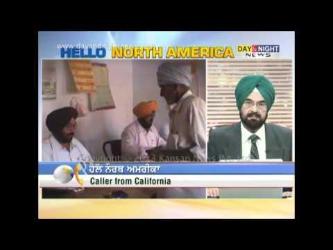 Hello North America - 25 April 2013