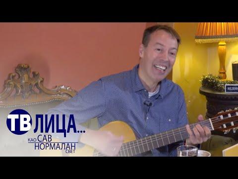 TV Lica: Inspektor Blaža
