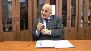 Интервью заведующего кафедрой международного права РУДН Абашидзе Аслана Хусейновича
