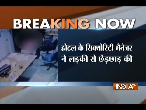 Delhi: Five Star Hotel Security Manager caught assaulting woman staff on camera