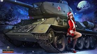 Стрим! World of Tanks [WoT] Горящий Пукан! 18+
