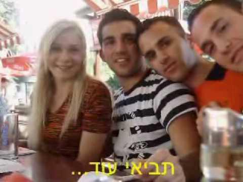 גברים ישראלים חתיכים סקס ציצי