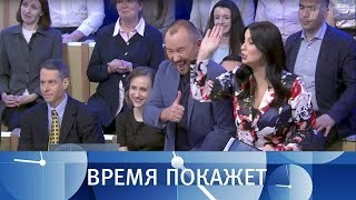 Как Украина поссорилась с Польшей. Время покажет. Выпуск от 12.07.2017