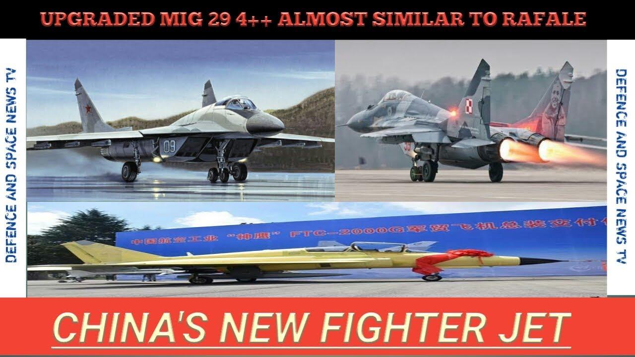 INDIAN UPGRADED MIG 29 4++ ALMOST SIMILAR RAFALE  CHINA'S