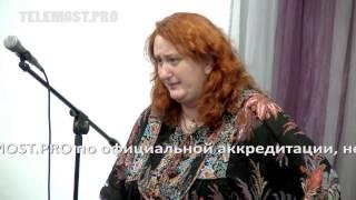 Татьяна Мужицкая. НЛП-практик для руководителей. Многокамерная онлайн трансляция.