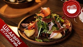 Изысканный салат на Новый Год