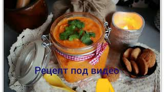 Очень вкусная кабачковая икра)