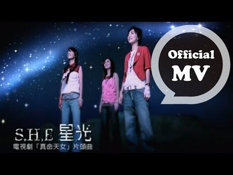 星   光 / Xing Guang (Reaching For Stars OST)