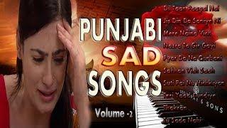 Punjabi Sad Songs Jukebox Volume -2 || Old Punjabi Sad Mp3 || Songs 4 Ever