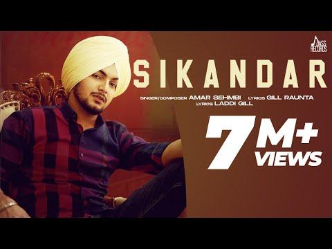 Sikandar Lyrics   Amar Sehmbi Mp3 Song Download