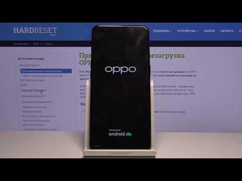Как сделать полный сброс на телефоне OPPO Reno4 Lite через настройки / Заводской сброс