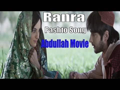 Ranra | Abdullah Romantic Movie | | HD Song