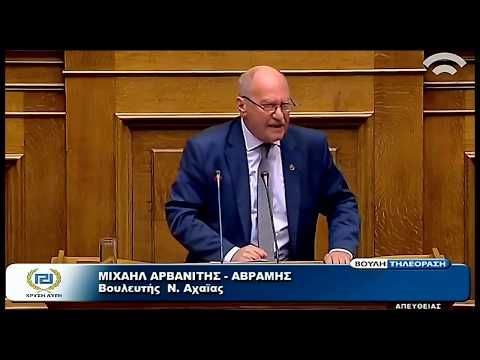 MINING FOR DIAMONDS IN GREEK PARLIAMENT