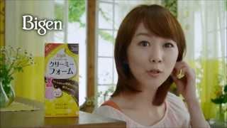 ホーユー http://www.hoyu.co.jp/ ホーユー https://www.youtube.com/us...